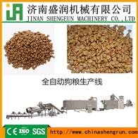 TSE65全自动小型狗粮生产线