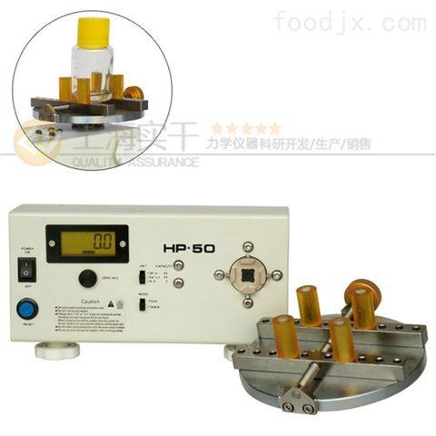 上海带峰值保持的瓶盖扭力测试仪价格25N.m