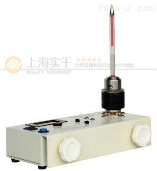 检测西林瓶扭测试,瓶盖扭力检测力仪20N.m
