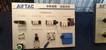 广西贺州AIRTAC亚德客电磁阀销售处