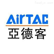 AirTAC亚德客郑州代理商电磁阀气缸销售处