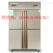 QB-04LX2-苏州银都冷柜经销处