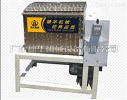 买洗面机就到洗面机器生产厂家 - 广东穗华机械