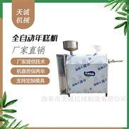 TCN-60-白粿机