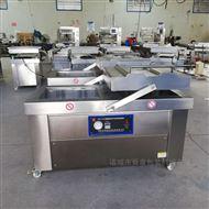 舜康封口长度500mm双室食品机械包装机充气型 即食海参