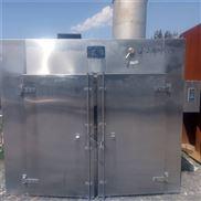 二手不锈钢热风循环烘箱