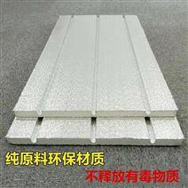 地暖模块厂家环保免回填干式地暖保温板价格