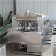 QX-1000果蔬清洗设备全自动洗筐机