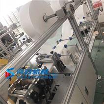 廠家供應KN95口罩半自動滾壓形切片機打片機