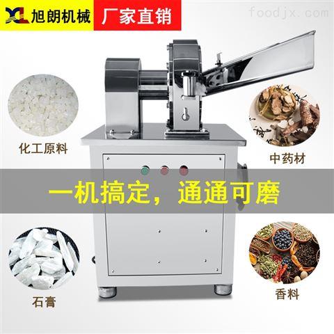 大型工厂栀子粉碎机水冷香辛料打粉机