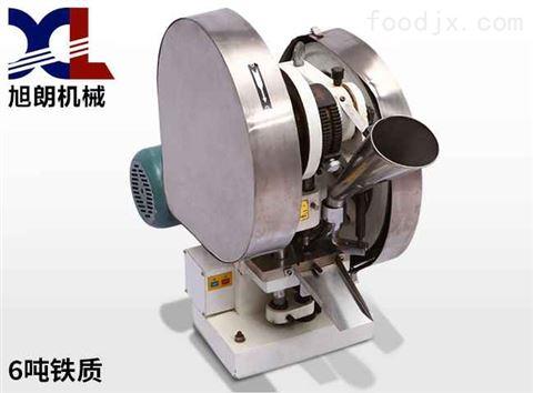 电动全自动商用奶片粉末药钙片压片机