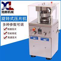 YP-9不锈钢旋转式9冲药片压片机