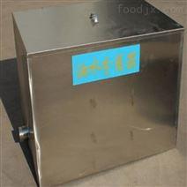 食品廠廢氣處理設備油水分離器