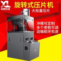 实验室专用打片机,不锈钢五倍子粉压片机