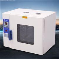 HK-350A+大型工厂烘干机 智能15斤香肠片干燥箱