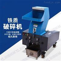 PE-180F废品纸箱粗碎机小型碎纸机