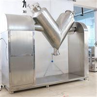 V-100颗粒V型混合机不锈钢搅拌机