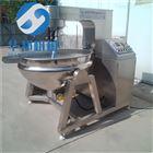500L全自动电加热炒锅 酱料炒制机 行星搅拌方式
