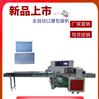 自動硅膠n95包裝機棉墊包裝設備