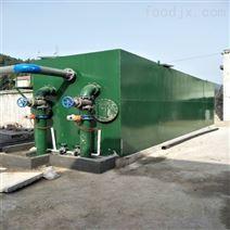 白山市农村饮用水重力式净水器涉水批件