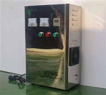 食品厂专用水箱自洁消毒器