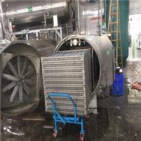 300海产品处理设备厂家海参负压蒸煮锅