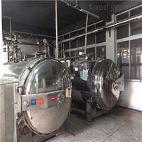 300海鲜加工设备厂家海参负压蒸煮锅
