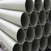 废气处理设备PP风管