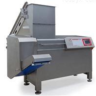 Cubixx 120 U/LPPerfect cutting precision equipment