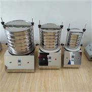 实验室小型振动筛国家标准检验筛粉末震动筛