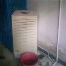 冷却式工业除湿机高效防潮