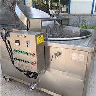 SZ1000环保型自动翻锅里脊肉饼鸡排油炸机