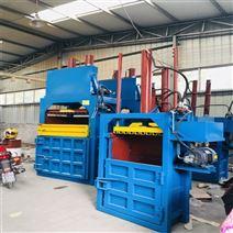 運陽機械臥式120噸打包機 全自動壓塊機