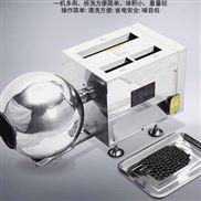 中医院小型制丸机 知柏八味丸制药机