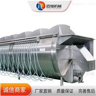 jdj-1000迈旭解冻类设备  多功能自动解冻机