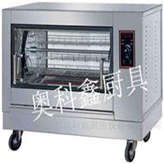 成都酒店厨房设备旋转式电烤炉