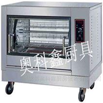 成都酒店廚房設備串燒式電烤爐
