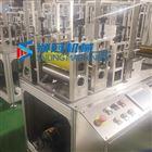 现货半自动N95口zhao机 一次性口zhao生产线