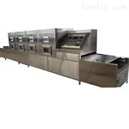2020新品魚肉罐頭微波殺菌干燥設備