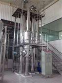 低温VC蒸发器