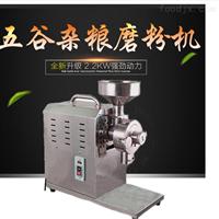 HK-812个体加工户研磨机 西米磨粉机操作简便