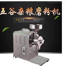 个体加工户研磨机 西米磨粉机操作简便