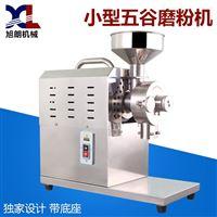 HK-812农村小作坊玉米磨粉机