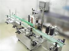 四合一全自动灌装铝箔封口旋盖机