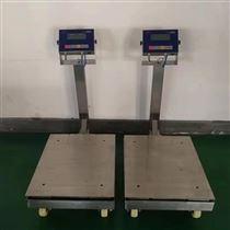 TCS-HT-EX济南150kg防爆电子称 200KG防爆台秤价格