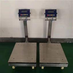 济南150kg防爆电子称 200KG防爆台秤价格