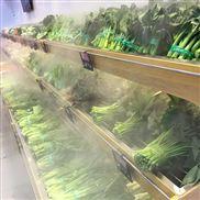超市蔬菜架保鲜柜加湿器