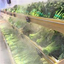 格润蔬菜加湿设备 蔬菜保鲜喷雾机 高效加湿