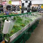 麻辣烫展示柜喷雾设备 蔬菜保鲜加湿器
