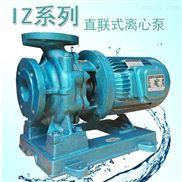 广州水泵厂循环增压泵卧式单级离心泵
